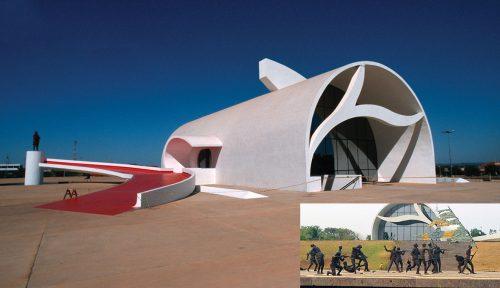 A6CF66 Museum Palmas Tocantins Brazil
